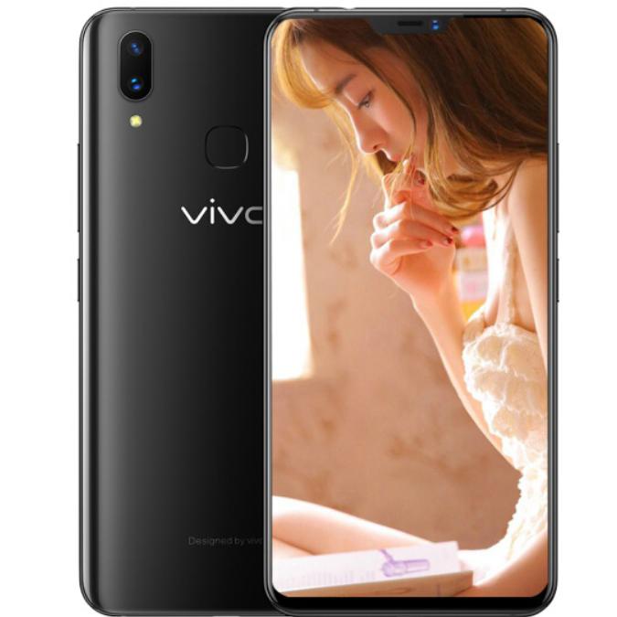 vivo X21UDA 屏幕指纹版