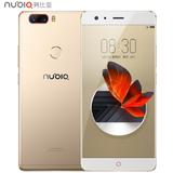 努比亚Z17(畅享版/全网通)NX563J
