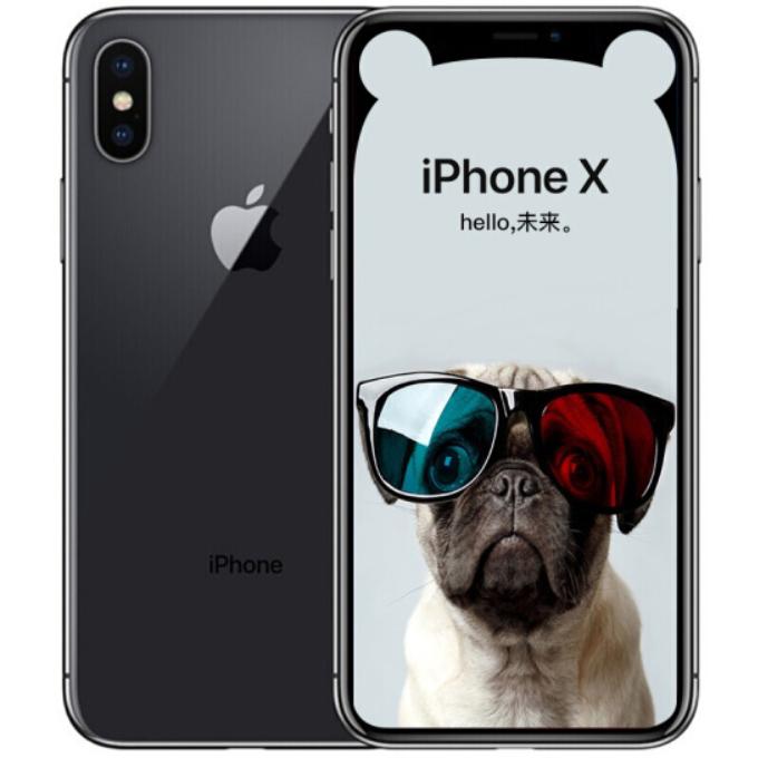 隻果iPhone X
